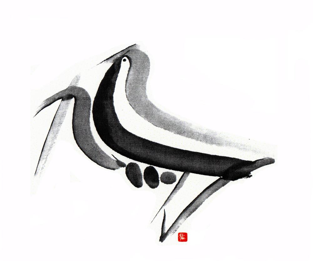 遊書作品「鳩」