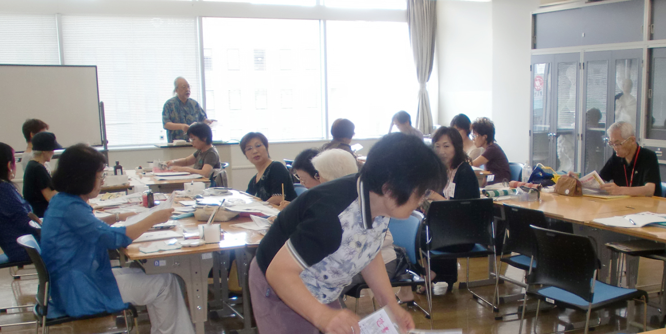 遊書字手紙の教室