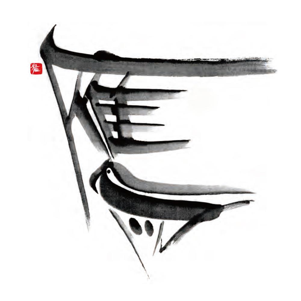 遊書作品「鷹」