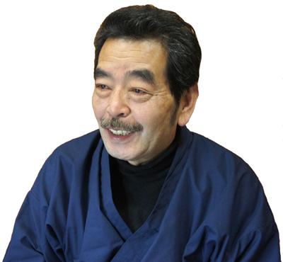 遊書家 合田一峰