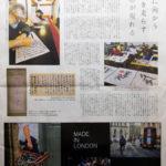 大阪の書道教室